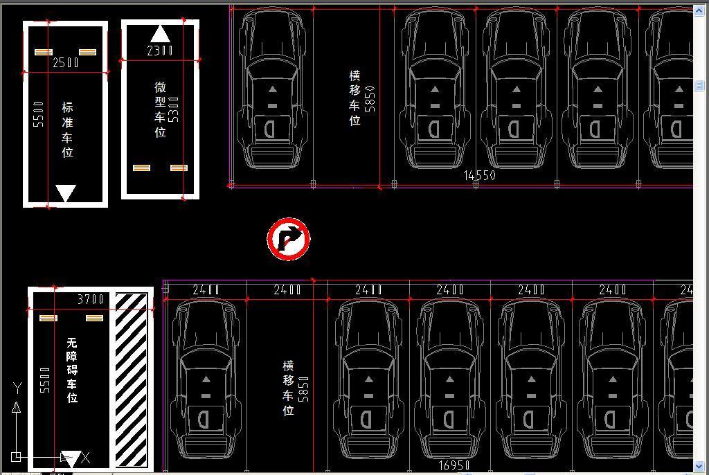 cad图库 室内设计cad图库 cad图纸 > 地下停车场道路标识大全