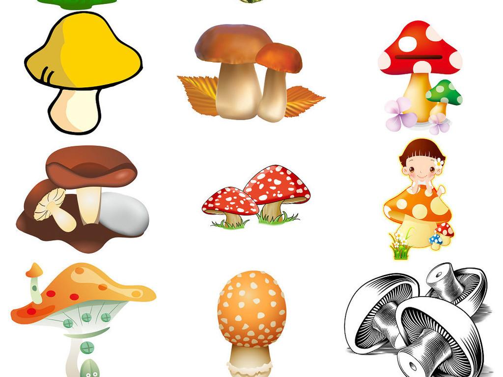 可爱卡通蘑菇图片大全