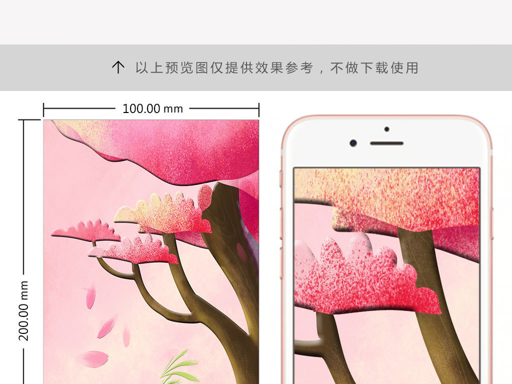 桃花春天手绘风景手机壳图案