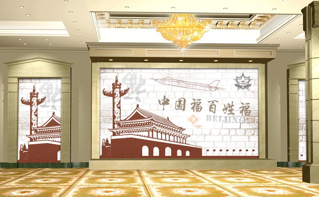 歼20壁画北京电视背景墙手绘天安门手绘歼20壁画复古