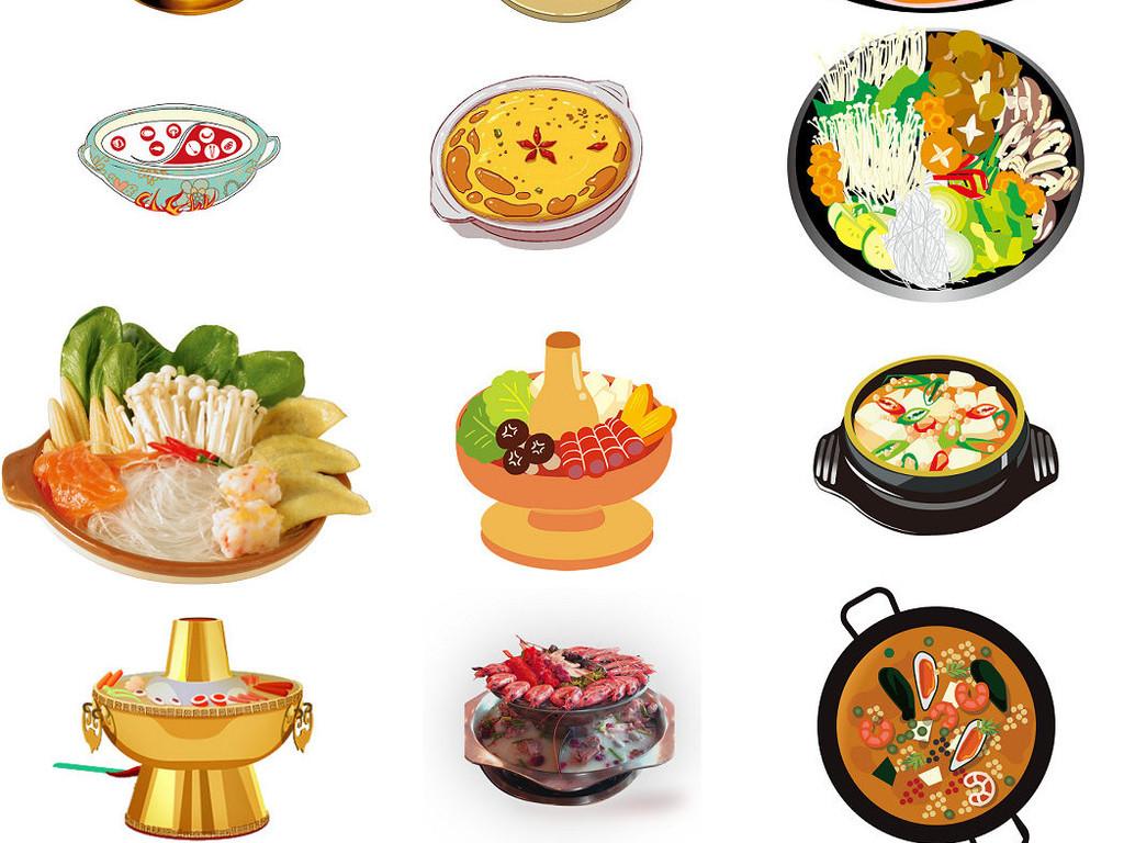卡通美食餐饮火锅ps装饰素材透明免抠图