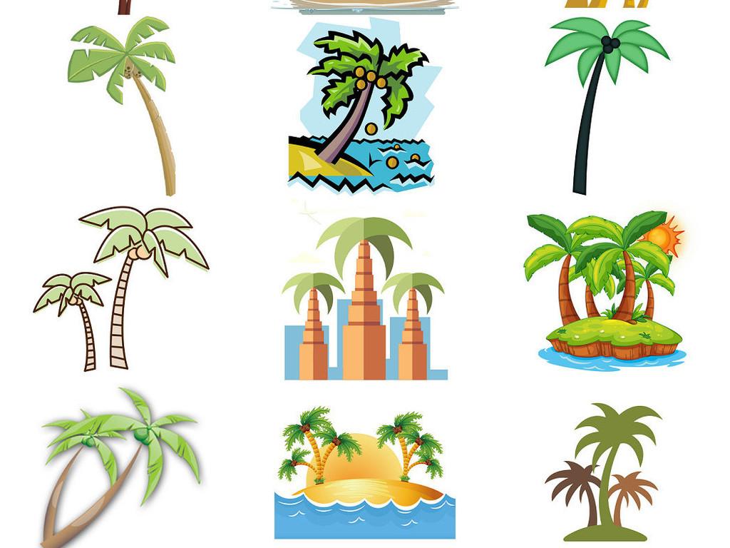 卡通椰子树ps装饰素材透明免抠图2