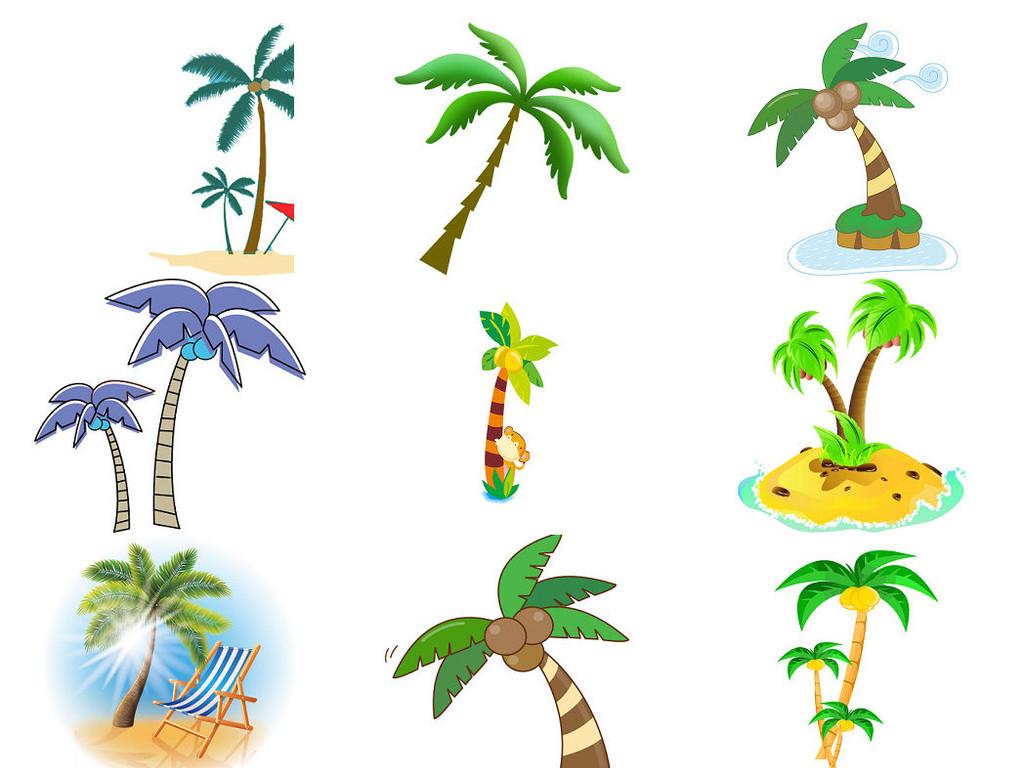 精美卡通椰子树免抠png设计素材图片2