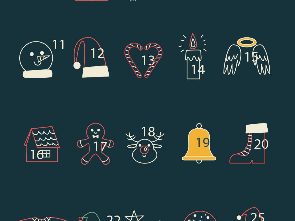圣诞袜手绘板报素材邀请函圣诞节矢量素材圣诞节ps素材圣诞节图片素材
