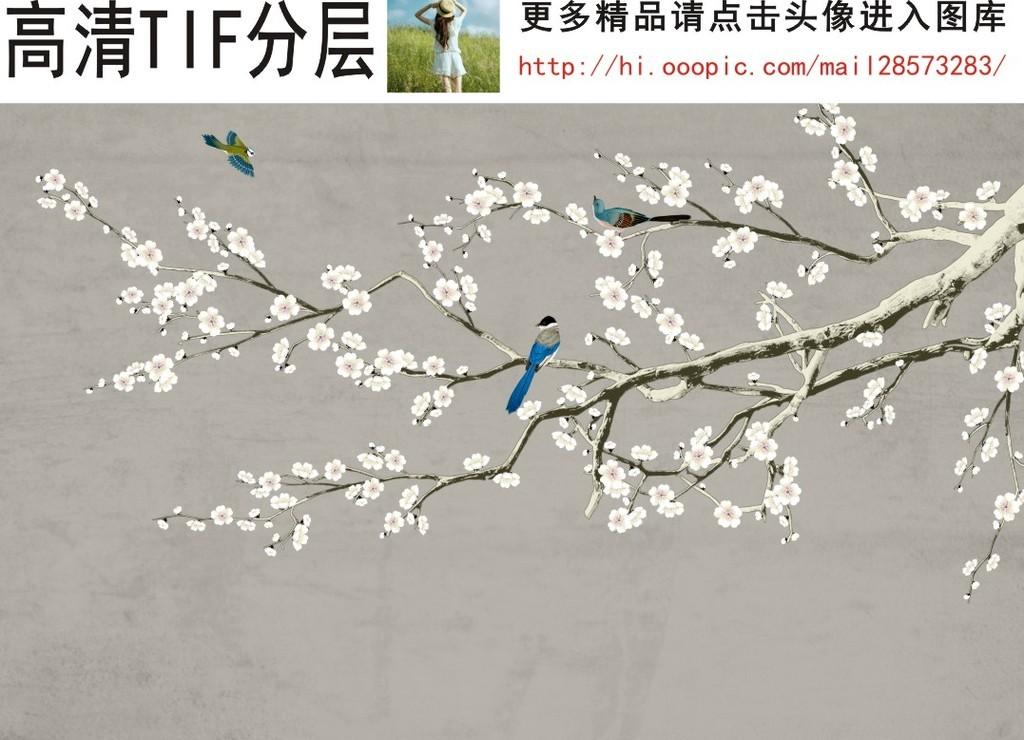 中式手绘梅花工笔花鸟背景墙装饰画