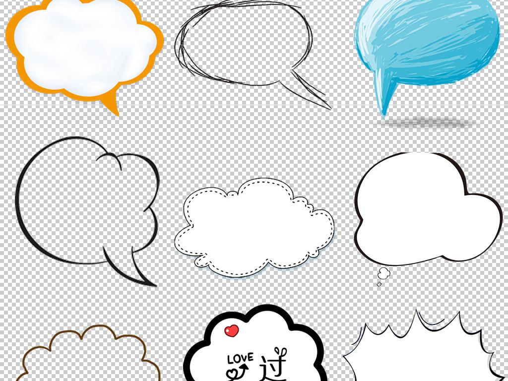 手绘对话框云朵对话框可爱对话框创意文本框对话框