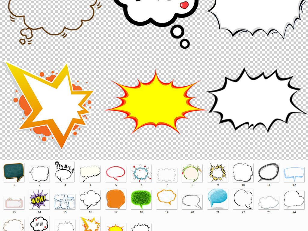 文本框图片小报边框框架新年边框复古边框手绘