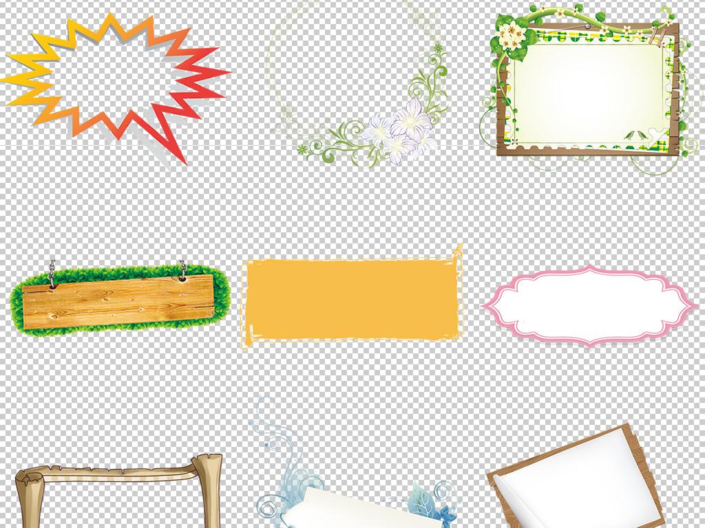 框架                                  复古边框手绘边框漫画