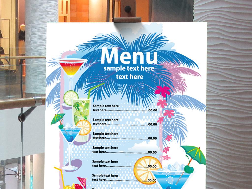 手绘矢量酒吧咖啡厅酒水饮料菜单创意海报