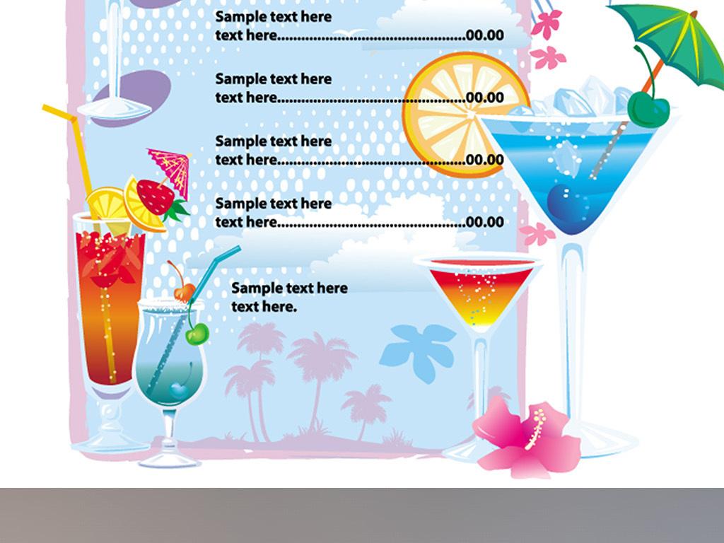 平面|广告设计 海报设计 国外创意海报 > 手绘矢量酒吧咖啡厅酒水饮料
