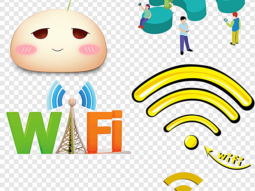 wifi 标识 手绘