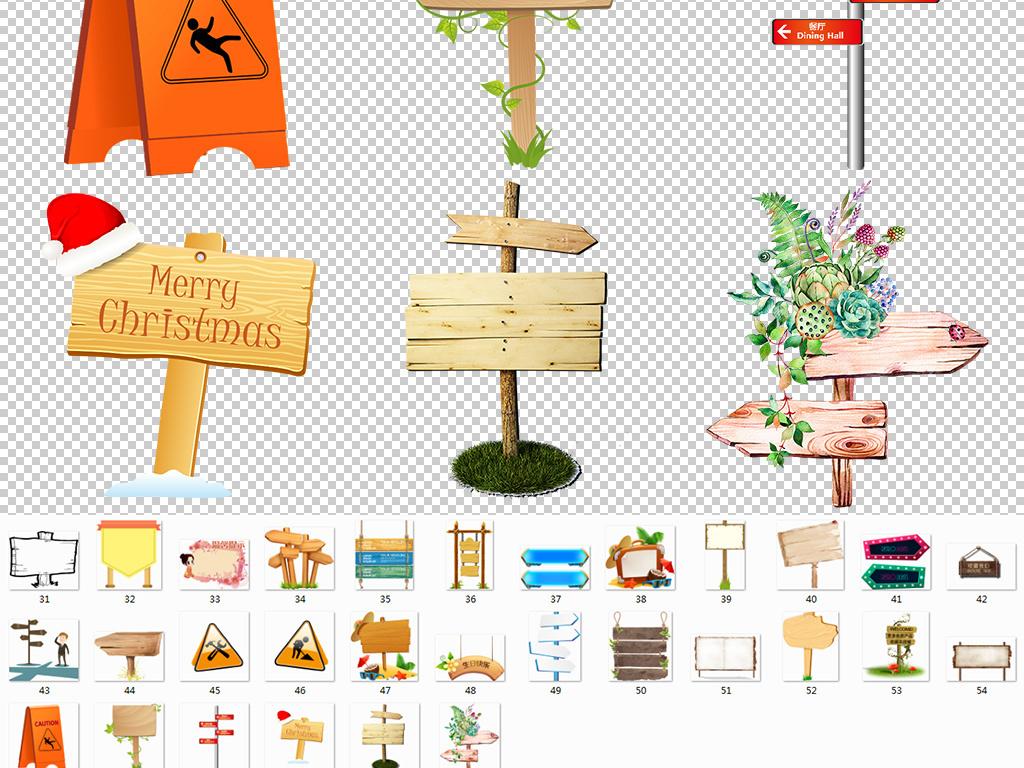 手绘指示牌木质指示牌                                  导向