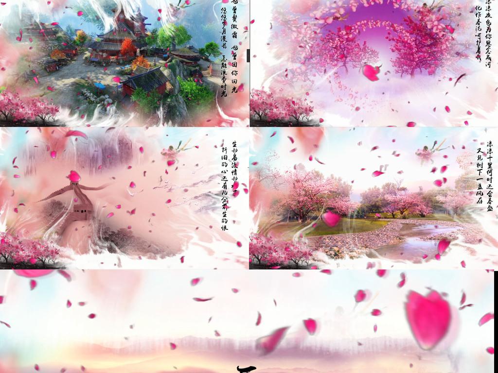 中国风水墨三生三世凉凉古筝二胡琵琶带字幕