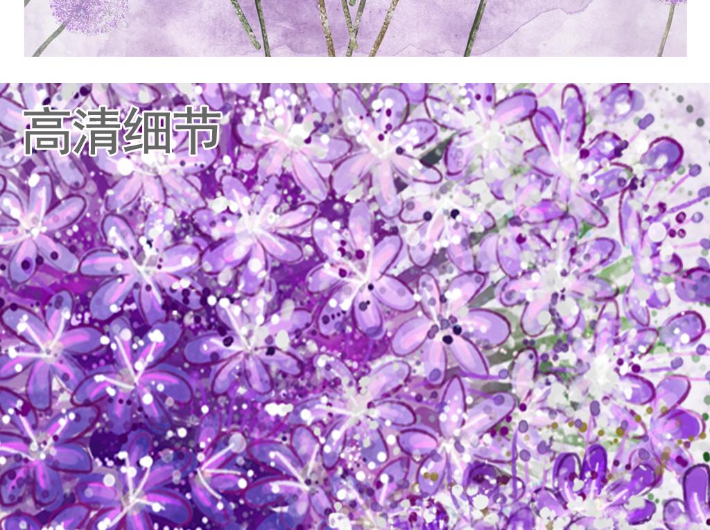 背景墙|装饰画 电视背景墙 手绘电视背景墙 > 现代温馨紫色梦幻蒲公英