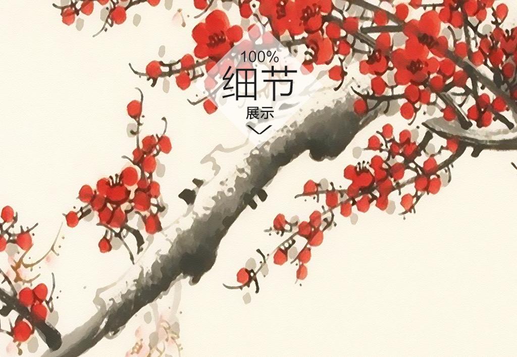 中国风工笔画梅花装饰画