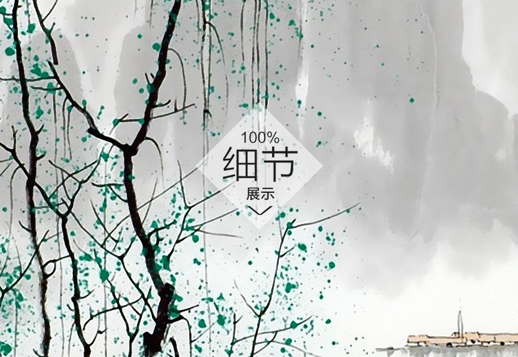 唯美手绘水墨江南风景装饰画