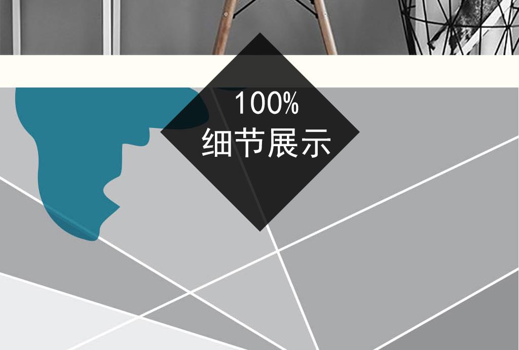现代简约立体抽象几何图案装饰画无框画图片