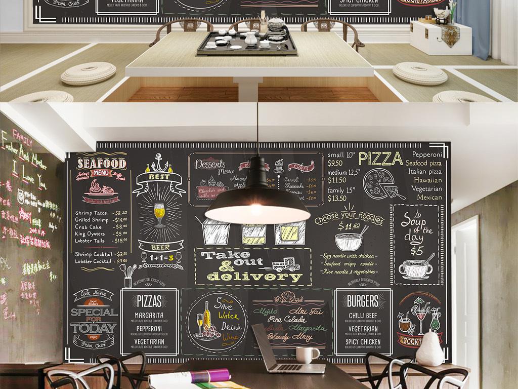 手绘黑板粉笔字下午茶餐厅主题背景墙