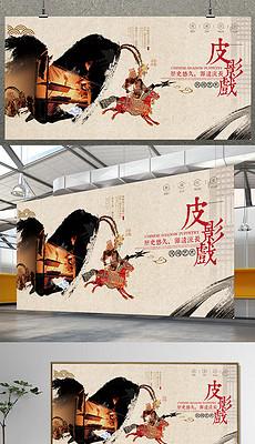 皮影戏京剧戏曲文化海报