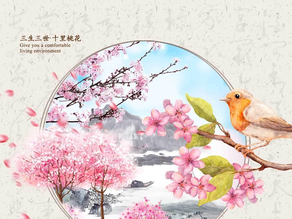 唯美中国风桃花节旅游海报
