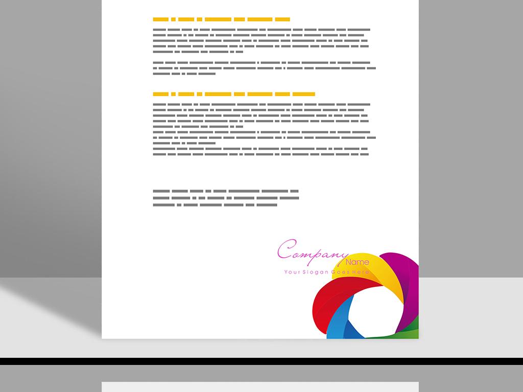 扁平化word背景信纸文档背景素材下载,作品模板源文件可以编辑替换图片