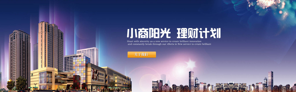qq空间横幅模块_分享到: 新浪微博qq空间微信                  原创设计商务城市横幅