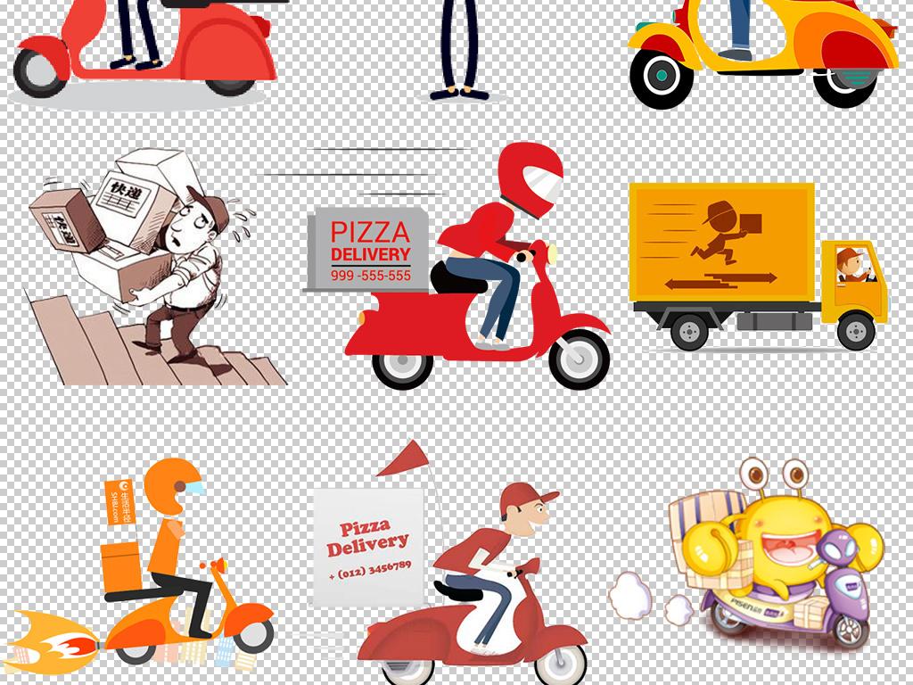 卡通送快递送外卖人物设计元素png免扣图片