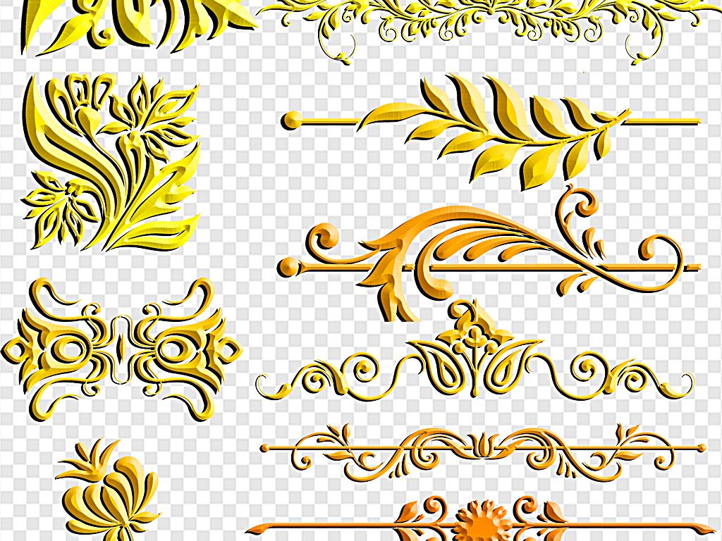 金色质感花纹创意花纹金色质感花纹分割线
