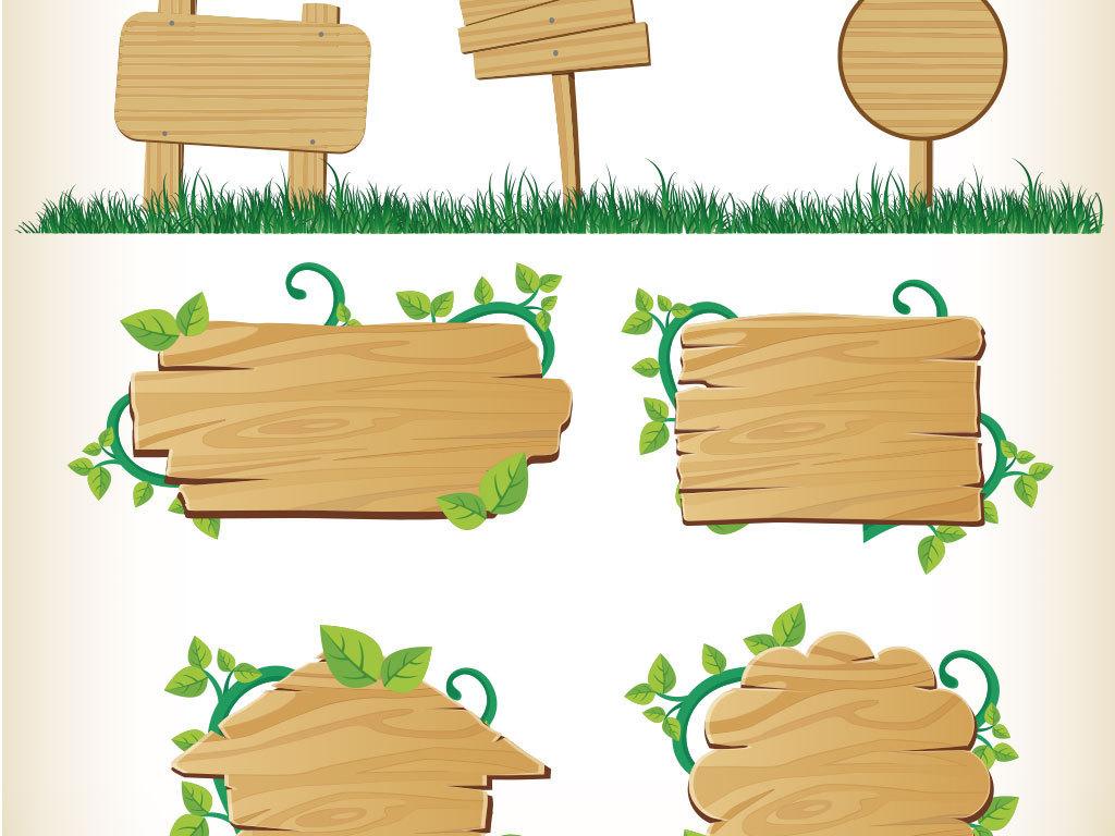 手绘指示牌木质