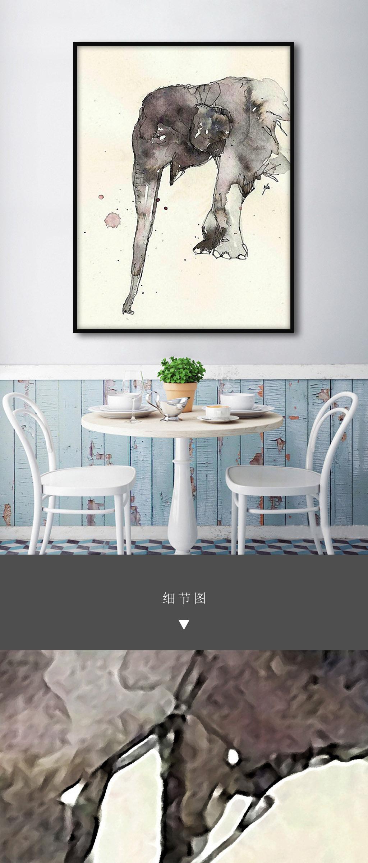 黑白手绘大象现代简欧简约家居欧式装.