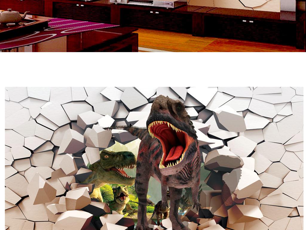 立体画暴龙手绘唯美室内装饰装修花卉卧室沙发背景现代3d贴图恐龙