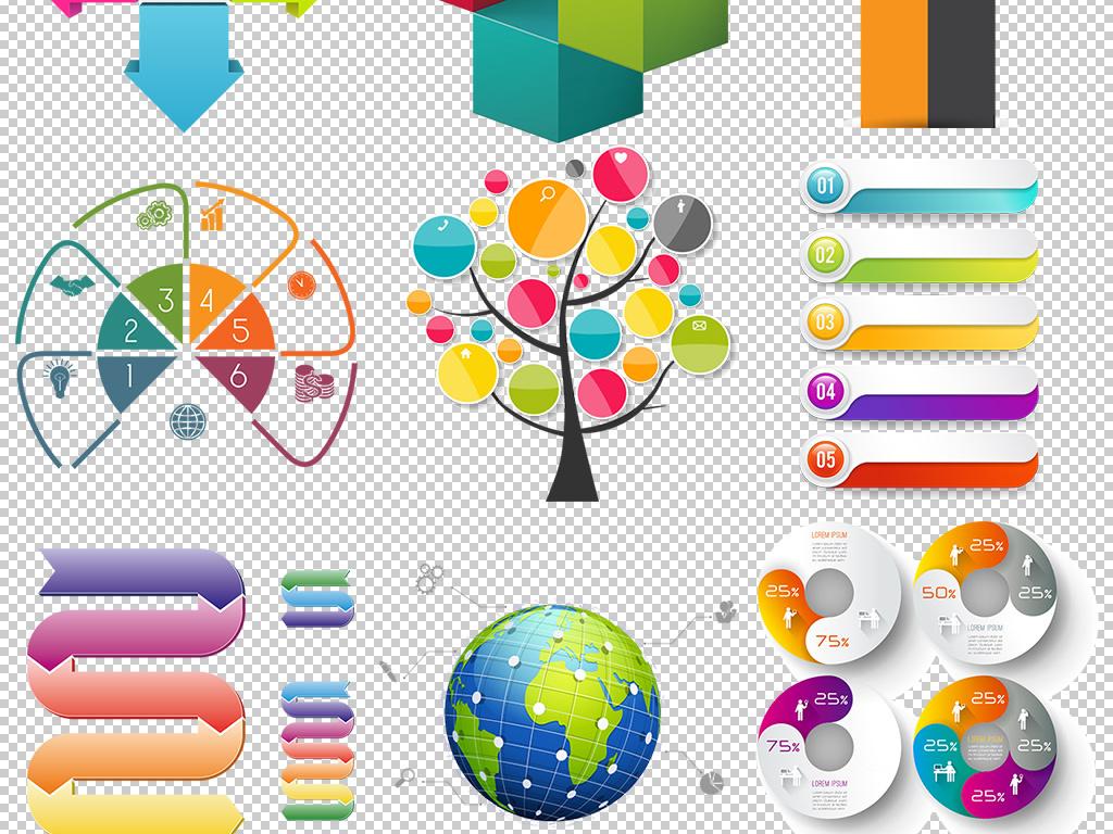 商务ppt常用设计图标免扣设计元素png图片