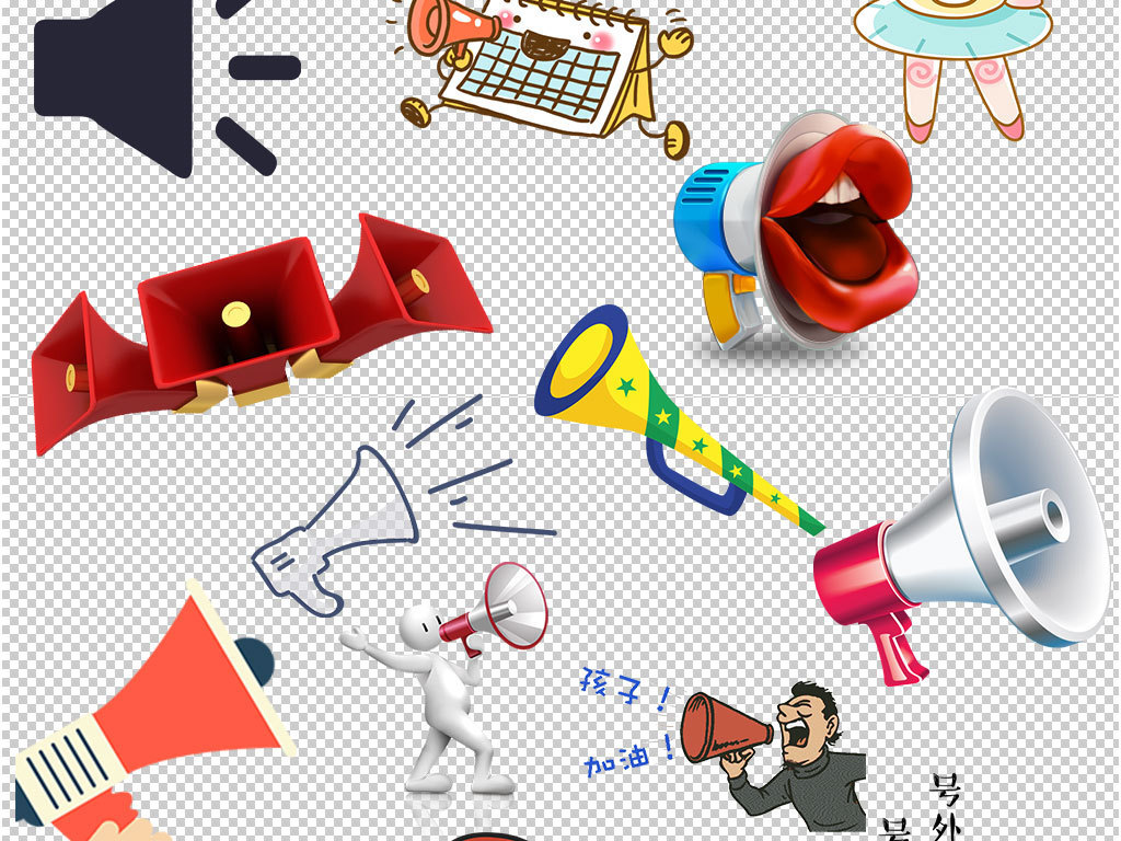 png)可爱手绘卡通小喇叭素材大喇叭图片拿喇叭矢量图3d小人喇叭喊话