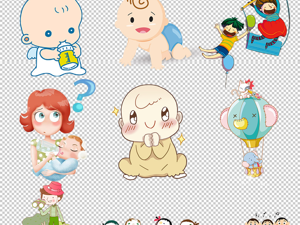手绘卡通小孩儿童婴幼儿设计元素png免扣
