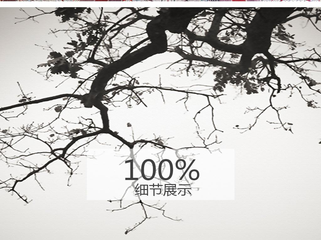 北欧极简风格黑白树木风景装饰画