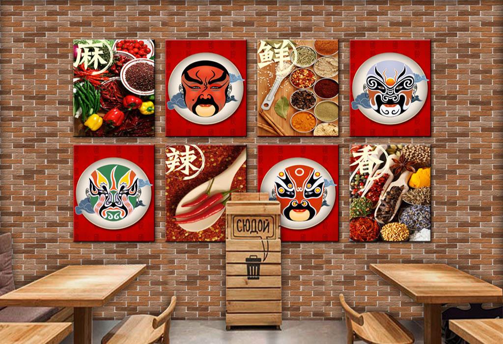 工装壁画壁纸现代立体欧美手绘咖啡店美食餐厅餐馆小吃中式快餐店特色