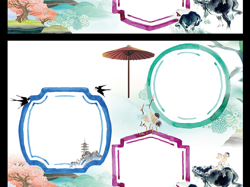 中式读书小报中国风传统礼仪手抄报素材