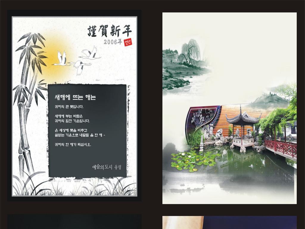 展板样式内页设计分层素材图片