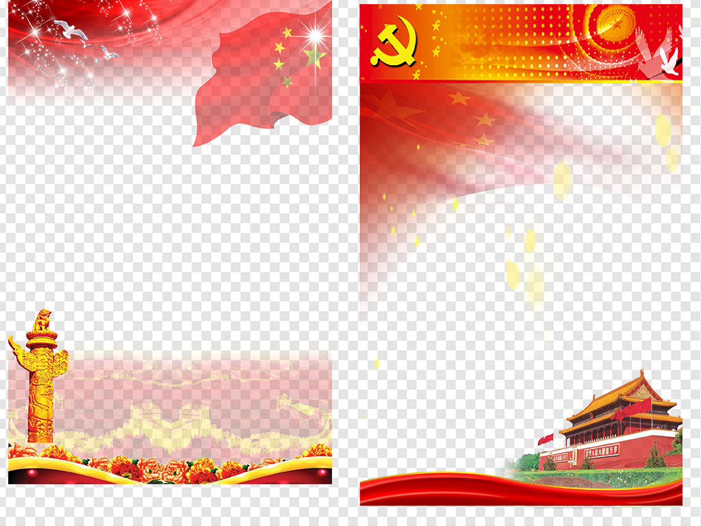 pdd)中国地图国柱和平鸽两会标志国庆节建党节建军节