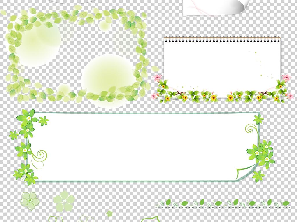 透明背景素材图片素材下载,                          作品模板源