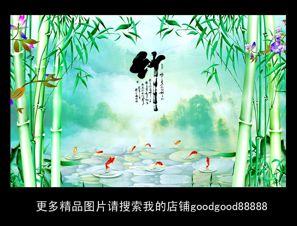 大理石山水青竹电视背景墙装饰画(图片编号:16291972)