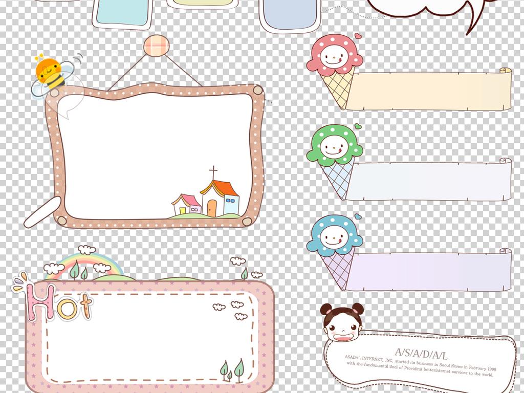 免扣元素 花纹边框 卡通手绘边框 > 可爱卡通边框png透明背景素材
