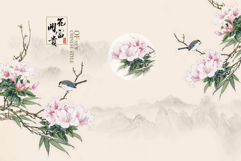 新中式手绘兰花花鸟花开富贵背景墙