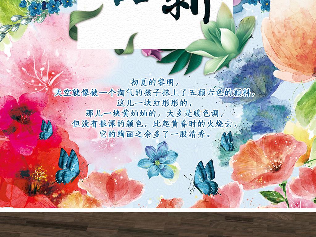绚丽水彩手绘花卉夏季新品上市促销宣传海报
