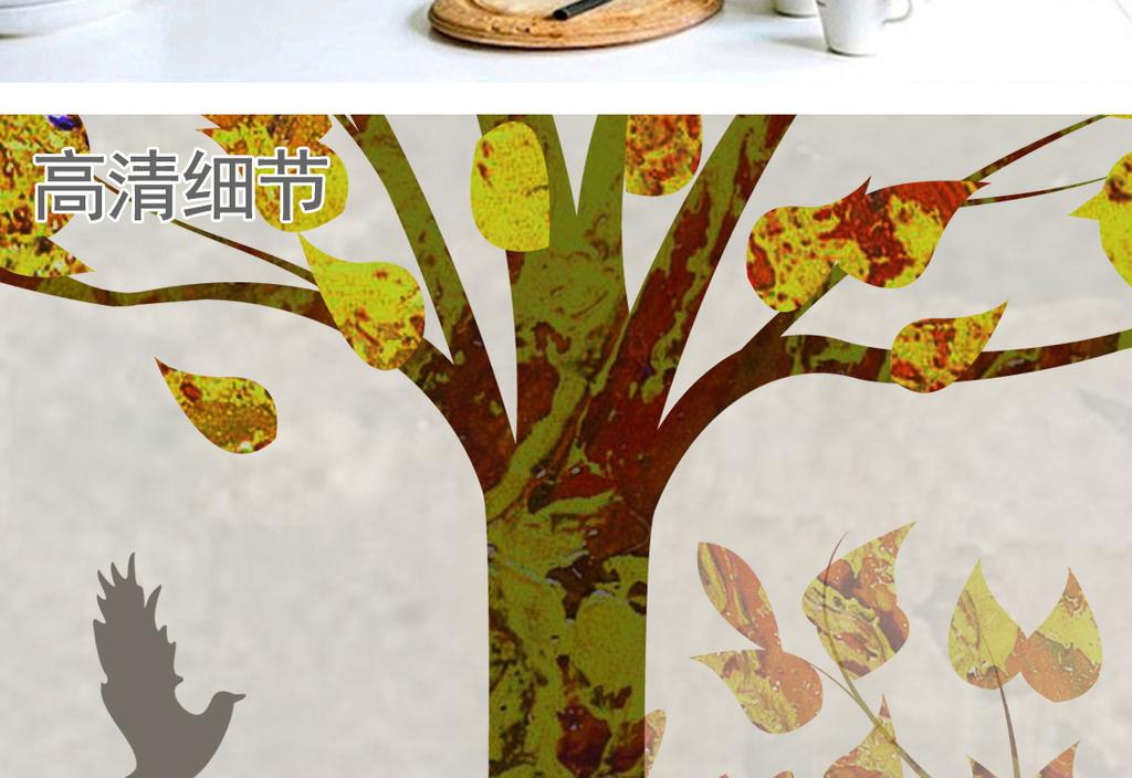 北欧风格森林背景墙树林飞鸟装饰画无框画
