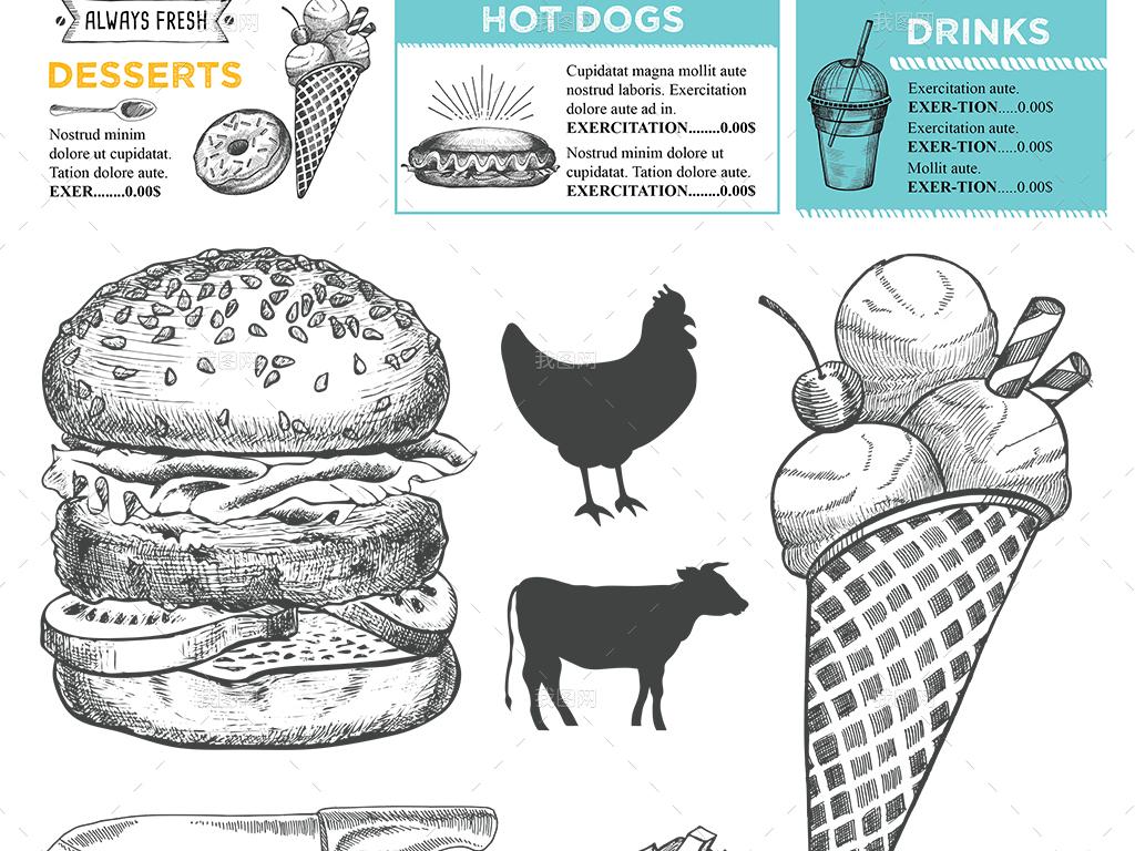 创意手绘快餐店披萨店菜单价目表矢量模板