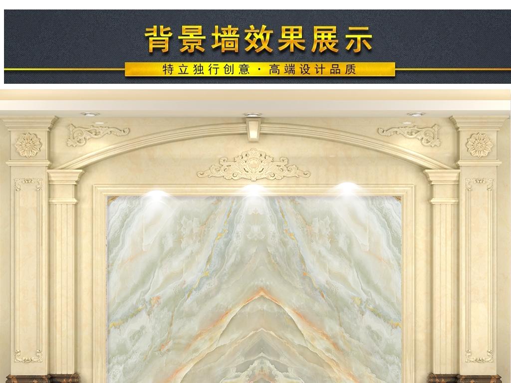 尊贵金镶玉大理石纹背景墙壁画