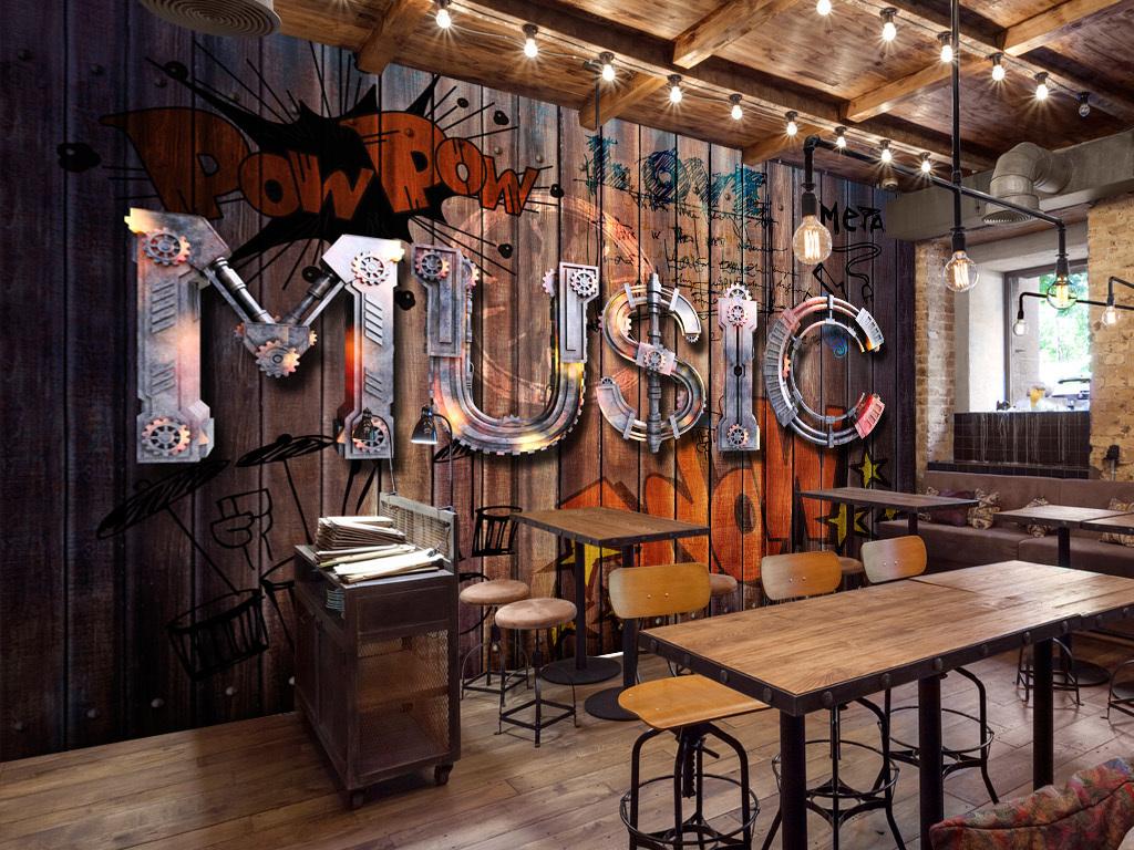 3d立体复古怀旧音乐木板酒吧ktv背景墙
