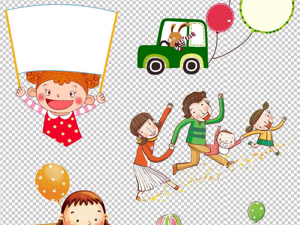 1儿童ppt儿童节海报儿童节促销                                  男图片