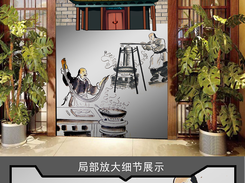 拉面馆手绘中式人物饸饹古典工装玄关